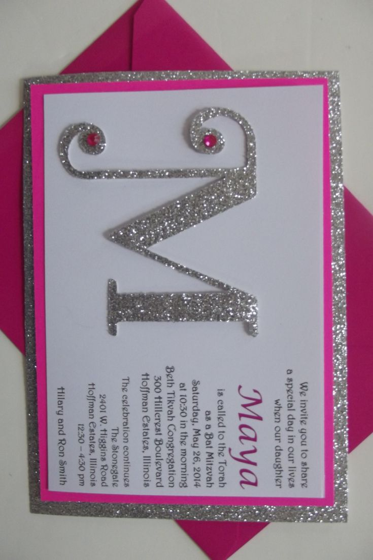 16Th Birthday Invitations was adorable invitation example