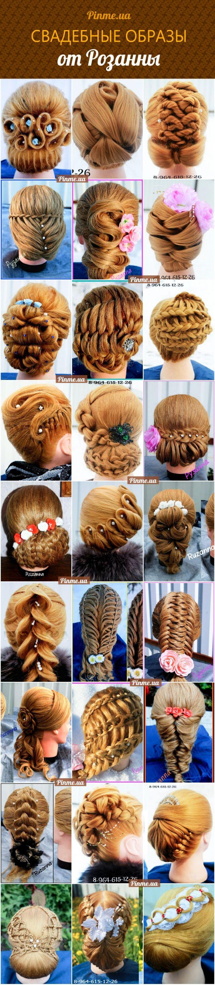 63 best Hair ideas for Harlequin images on Pinterest