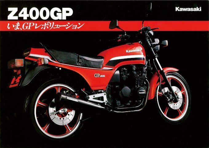 カワサキ Z400GP(1982) 絶版ミドルバイク|モト・ライド-バイクブロス