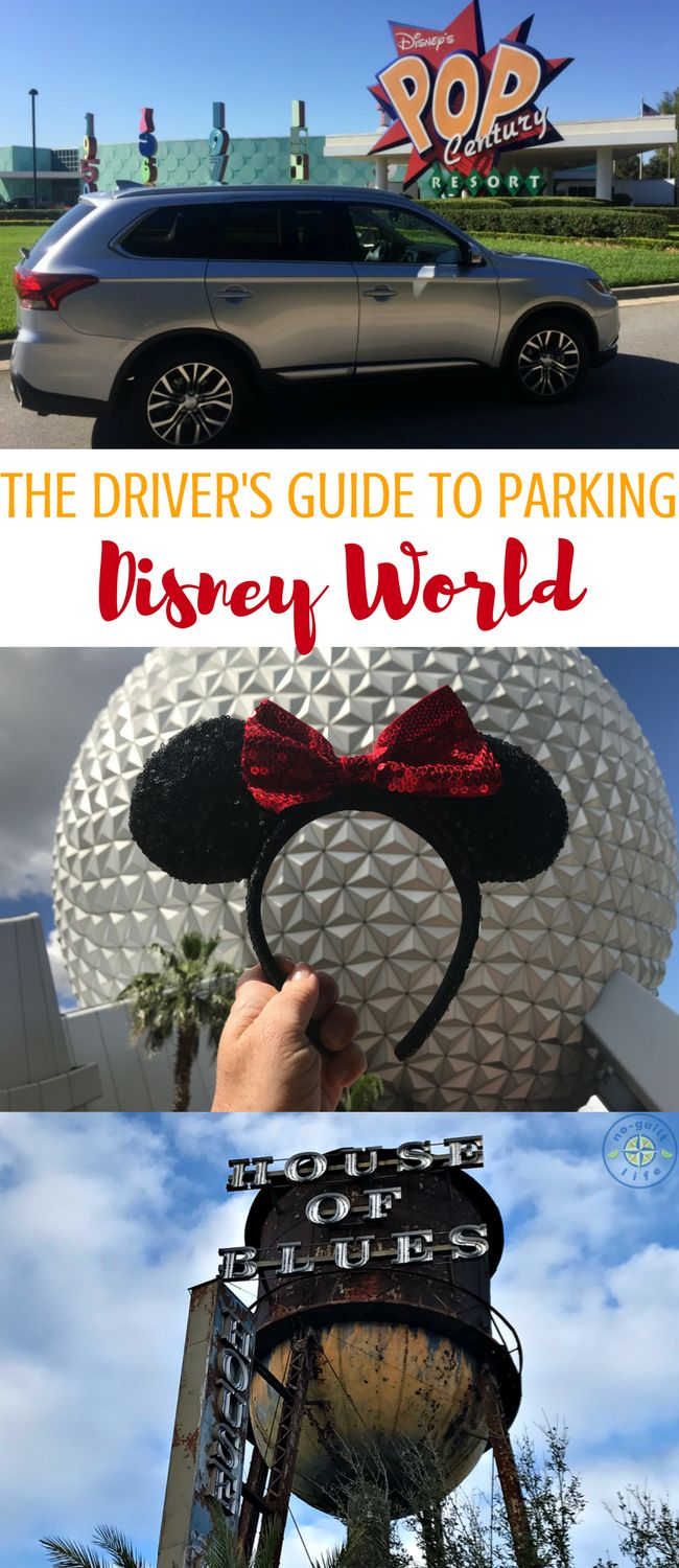 Disney World parking tips: how much will parking at Disney cost you and where you can find free parking lots at Disney! #Disneytips #DisneyWorld #DisneySprings #DisneyHotels #Disneyplanning