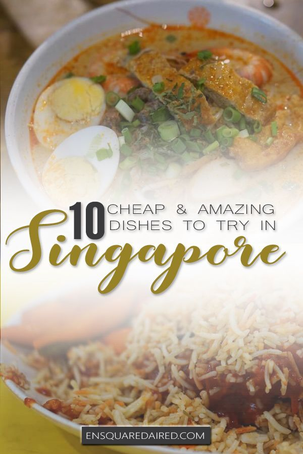 10 Delicious And Cheap Food In Singapore You Must Try Ensquared Aired Travel Food Singapore Travel Food Guide