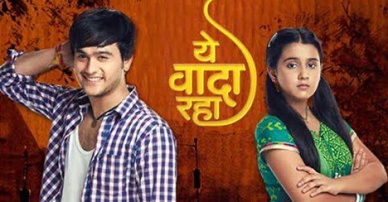 Zee TV Serial: Yeh Vaada Raha Full details & Online Watch Link In HD Clear Prints Zee TV is...