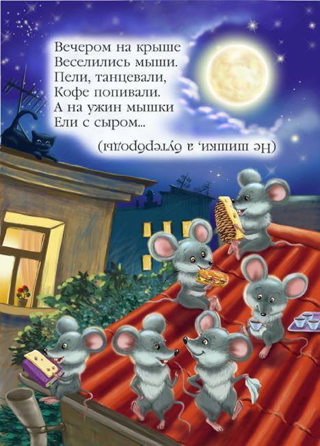 Елена Солодун.