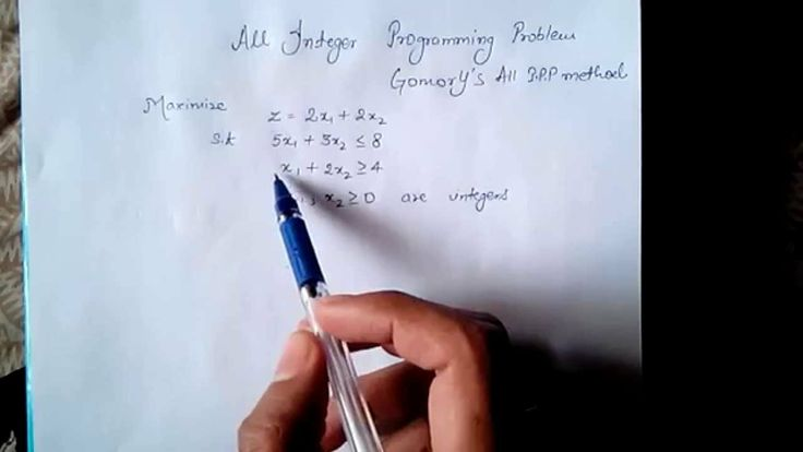 How To Solve An Integer Programming Problem using Gomory's All I.P.P method #5 Part-1