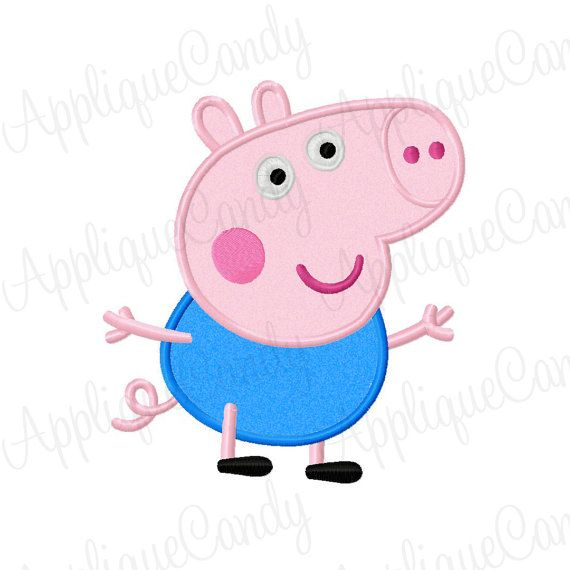 Pep Pig George Applique Embroidery Design 4x4 5x7 6x10 little brother Peppa INSTANT DOWNLOAD