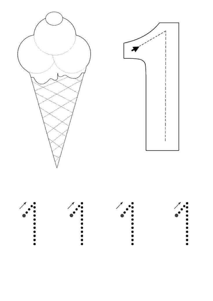 Actividades para niños preescolar, primaria e inicial. Fichas para imprimir con ejercicios de grafomotricidad logico matematica para niños de preescolar y primaria. Logico-Matematica Grafomotricidad. 5