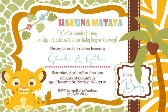 Lion Baby Shower Invitation   Print Your Own  by MemoryMakerStudio