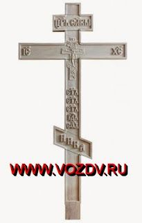 Деревянные кресты ручной работы - Изготовление и установка крестов в Москве: Где заказать деревянный крест на могилу