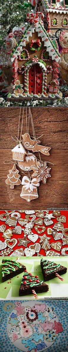 Domki receptur.  Pierniki i Boże Narodzenie.  Przepis na ciasteczka świąteczne.  Gingerbread.  Zabawki choinkowe z ich własnymi rękami.