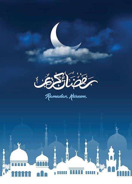 Ramadan Vector Art Illustration Ramadan Kareem Pictures Ramadan Ramadan Kareem