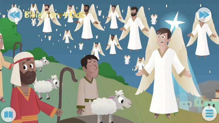 The First Christmas Gift (Jesus)   Holy Bible Short Animation Story    T...
