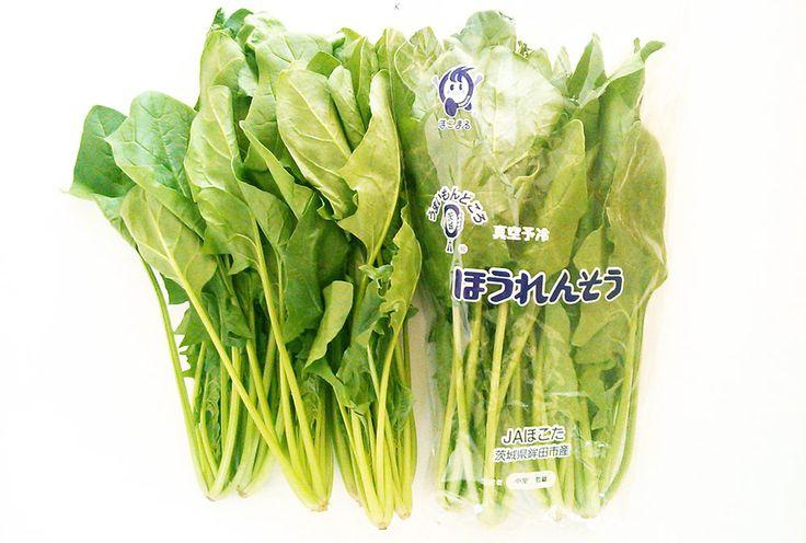 「ほうれん草」 緑黄色野菜の代表格です。  ミネラルがビタミンが豊富で、鉄分は牛レバーに匹敵するほどです。  独特のえぐみは、油を使って料理するなどで抑えることが出来ます。
