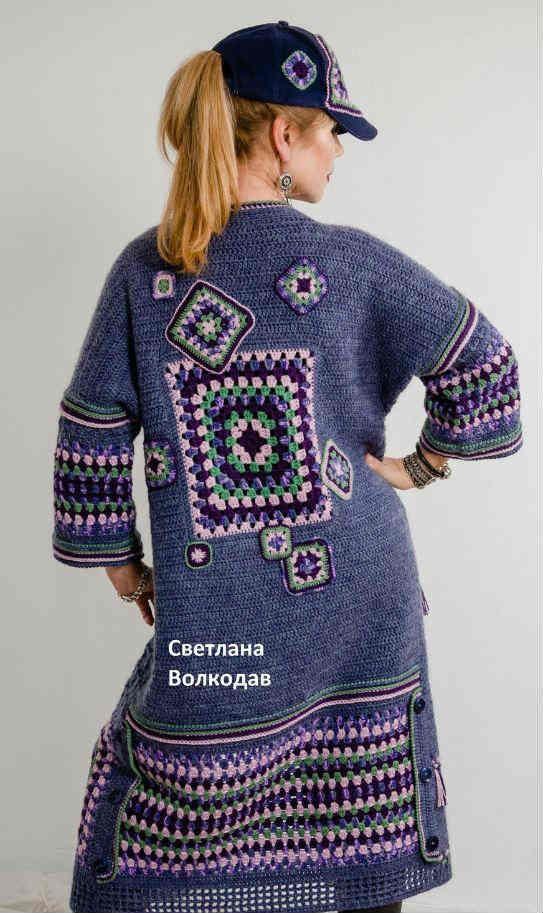 Cárdigan Largo con Grannys Crochet / Patrones   Crochet y Dos agujas - Patrones de tejido