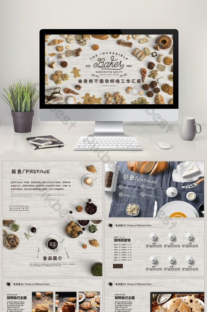 Background Ppt Penutup : background, penutup, Dessert, Catering, Bread, Biscuit, Cookie, Templates, PowerPoint, Download, Pikbest, Makanan, Penutup,, Catering,, Desain