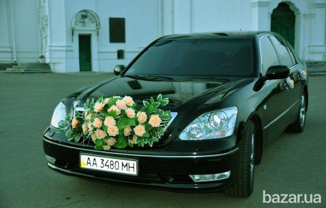 Торжественные и деловые поездки на автомобиле Lexus LS 430 (2004г) Встреча с табличкой в а/п Борисполь , Жуляны. жд вокзал. 1час/250гр....