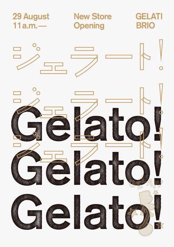 29 August 11 a.m.- New Store Opening GELATI BRIO  1-6-23, 1F-B, Ichibancho, Aoba-ku, Sendai 980-0811 Japan  Fb: GELATI.BRIO Tw: GELATI_BRIO