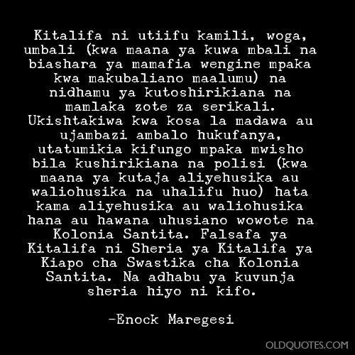 Kitalifa ni utiifu kamili, woga, umbali (kwa maana ya kuwa mbali na biashara ya mamafia wengine mpaka kwa makubaliano maalumu) na nidhamu ya... Royalty-free image quotes and sayings.