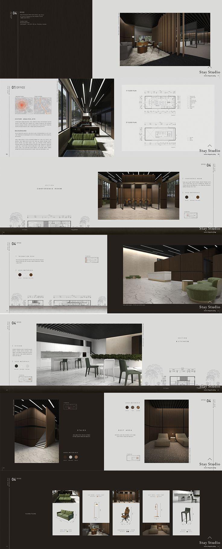 [STAY STUDIO] Interior Design Portfolio | 인테…