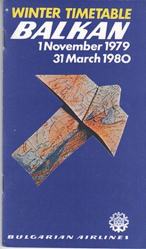 Balkan-Bulgarian-Airlines-timetable-11-1-79