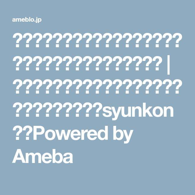 【簡単!!】お弁当に使えるレシピをまとめました*野菜&副菜18品 | 山本ゆりオフィシャルブログ「含み笑いのカフェごはん『syunkon』」Powered by Ameba