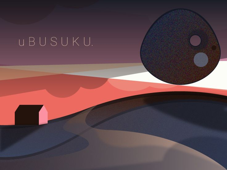 Busuku by Viwe Mfaku
