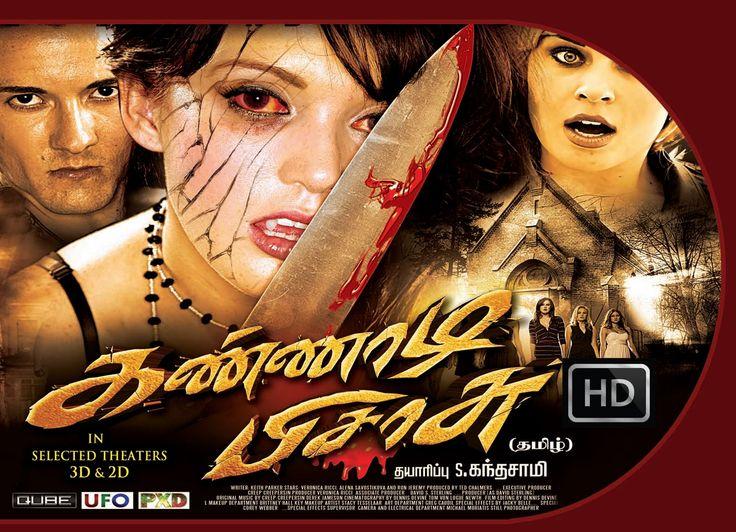 anaconda 4 tamil dubbed hd movie download