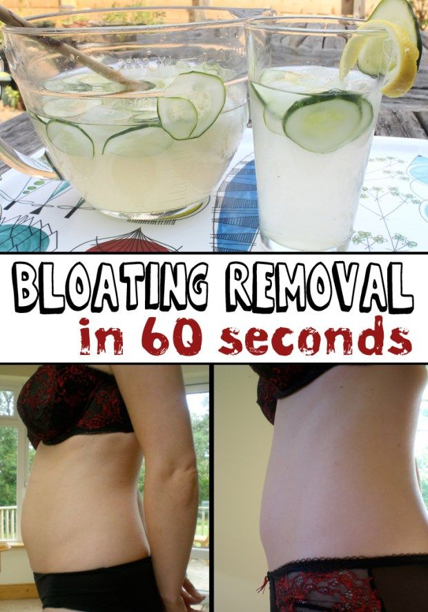 Bloating removal in 60 seconds