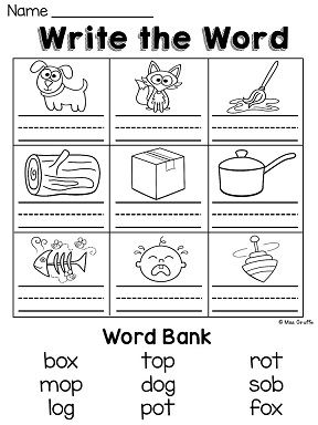 Short o worksheets literacy stations centers and activities - no prep!!