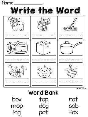 Short I Worksheets For Kindergarten Vowel U Free Math E Sound ...