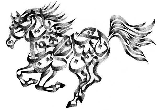 Zoomorphic Stipple Calligraphy on Behance