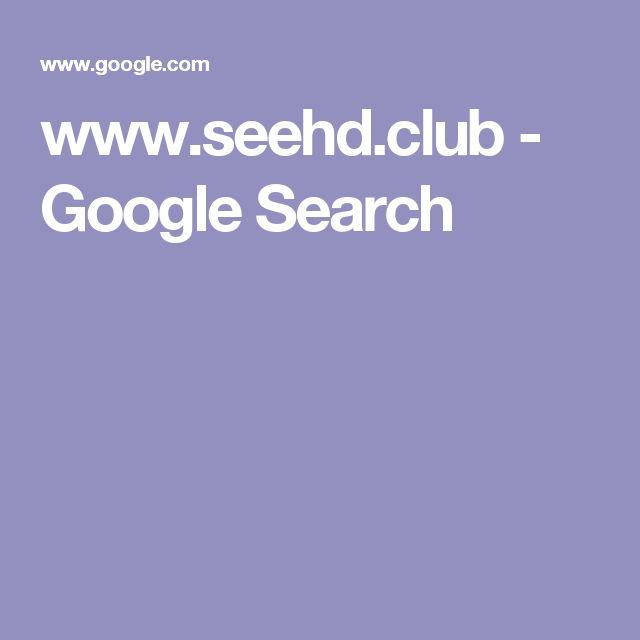 Seehd club