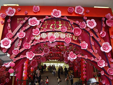 17 Best Images About Chinese New Year Decoration On