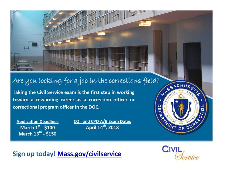 It's not too late to make your dream come true!! See our Exam Schedule https://www.mass.gov/service-details/civil-service-examination-schedules