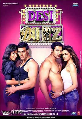 Free direct download link for Desi Boyz from gingle from the page http://www.gingle.in/movies/download-Desi-Boyz-free-1151.htm without any need for registration. Totally full free movie downloads from Gingle!
