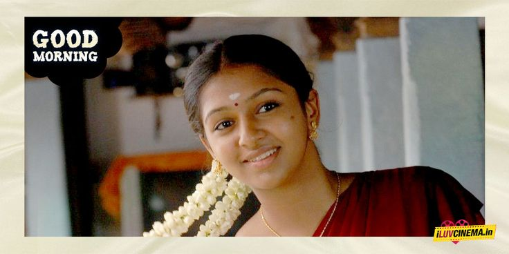 Good Morning Friends!!! Have A Nice Day....!!! - http://www.iluvcinema.in/tamil/good-morning-friends-have-a-nice-day-4/