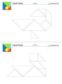 Схемы животных для танграма Free printable, tangram schemes