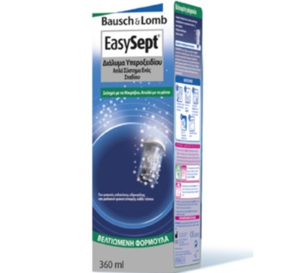EasySept Υγρό Φακών Επαφής http://www.alfalens.gr/product/152/easysept-ygro-fakwn-epafhs.html