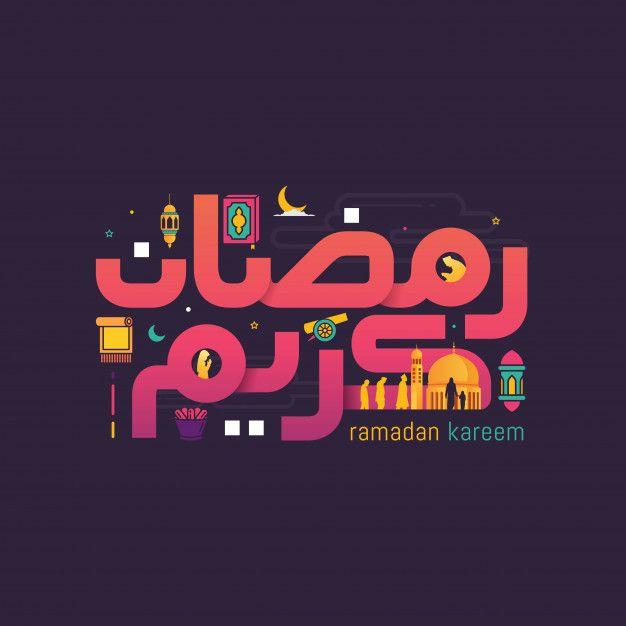 Ramadan Kareem In Cute Arabic Calligraphy Ramadan Kareem Ramadan Kareem Vector Ramadan