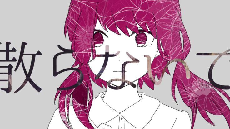 【Vocaloid】Freedom Lolita【Yuzuki Yukari】