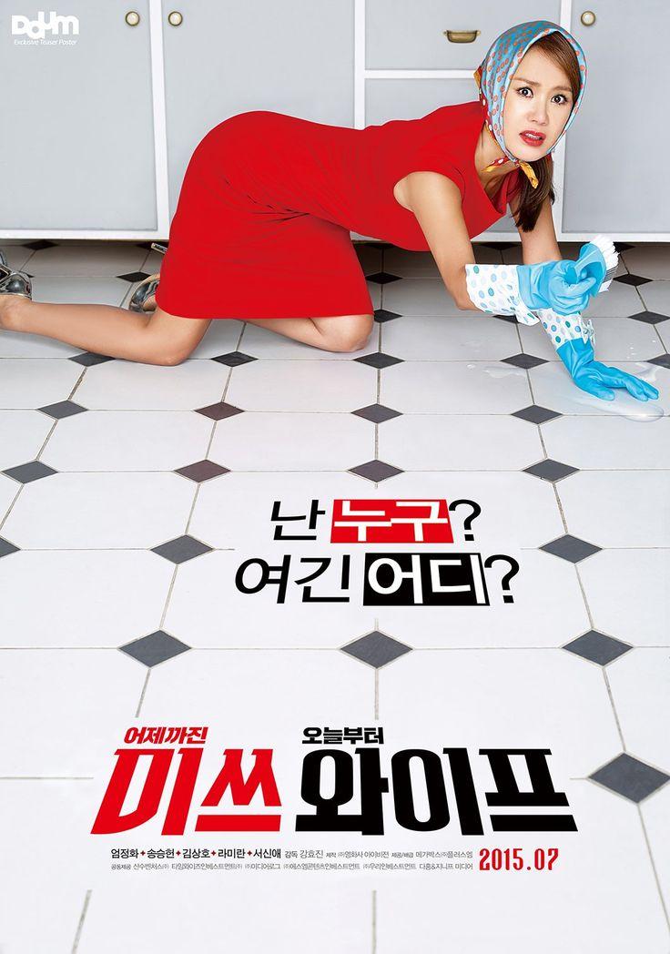 Phim Cô vợ bất đắc dĩ