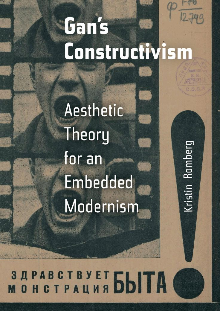 Gan's Constructivism Aesthetic Theory for an Embedded