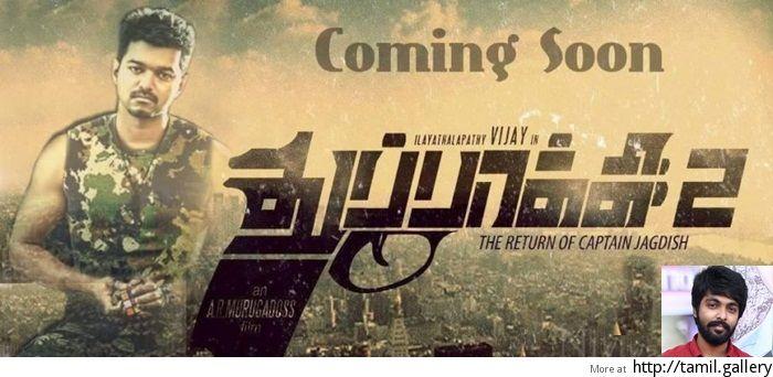 GV Prakash Kumar wants Thuppakki 2 - http://tamilwire.net/58325-gv-prakash-kumar-wants-thuppakki-2.html