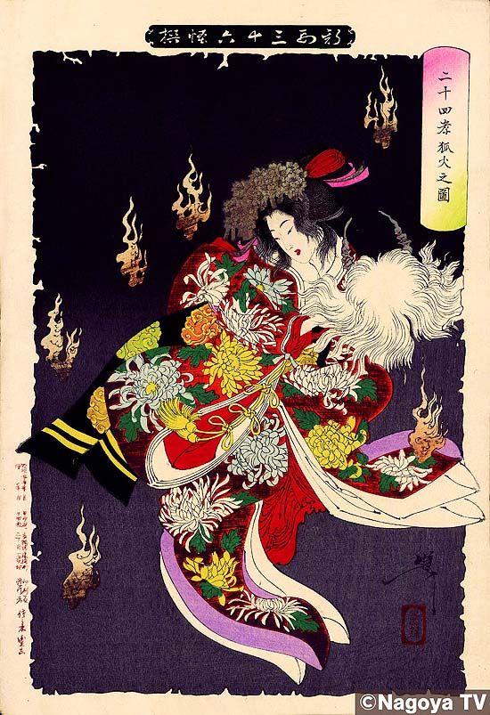 月岡芳年の幽霊·妖怪-新形三十六怪撰
