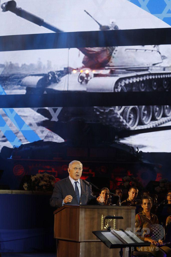 第3次中東戦争 Six-Day War から50年を迎える記念式典で演説するイスラエルのベンヤミン・ネタニヤフ首相 בנימין נתניהו Benjamin Netanyahu(2017年6月5日撮影)。(c)AFP/MENAHEM KAHANA ▼8Jun2017AFP|イスラエル、核の起爆を検討していた? 第3次中東戦争から50年 http://www.afpbb.com/articles/-/3131299
