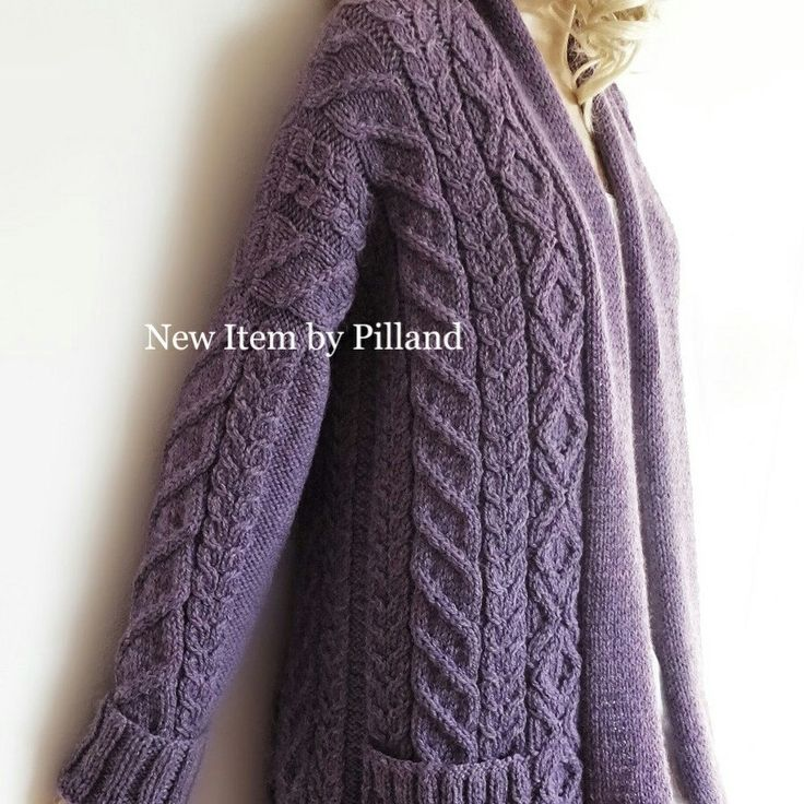 New cable knit coat! Color Viola-Purple, size S/M Sample sale item is available with lower price. ONLY ONE!