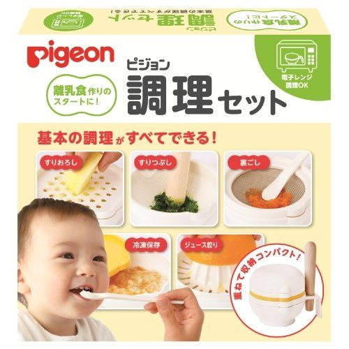 Pigeon Cooking set for Baby food feeding We-Love-Babies