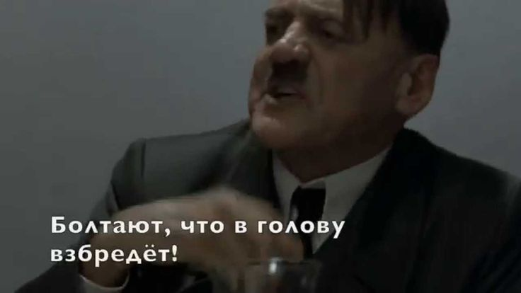 Гитлер против курса подготовки проповедников!