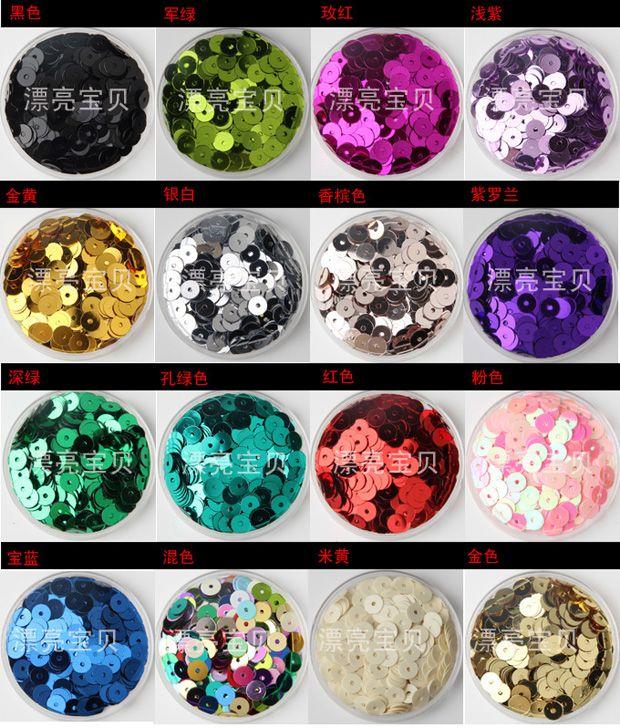 Бесплатная доставка более 39 DIY аксессуары ручной работы 6 мм блестки плоский лист (25 цветов) 1 юань примерно 450 Аксессуары - Taobao