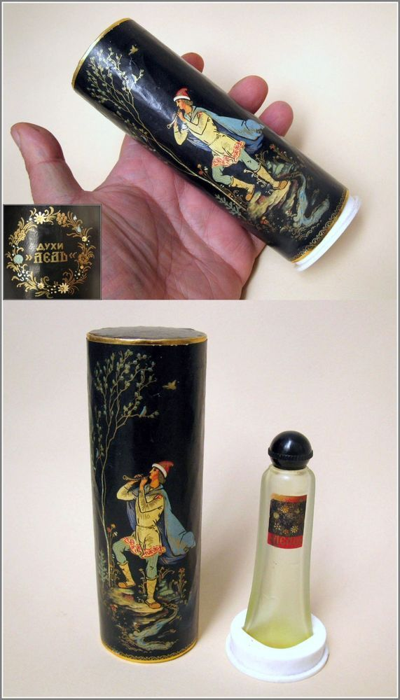 "Vintage Russian Soviet era Perfume Cologne Empty Bottle ""LEL"" w/Box"