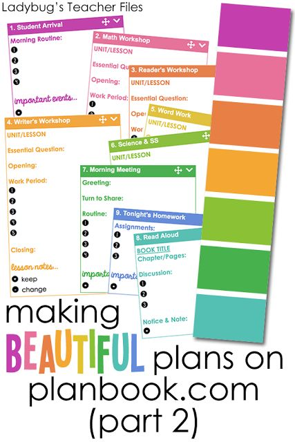 This post is filled with html code all ready for you to plug into your planbook.com planner and start making beautiful, easy-to-read lesson plans!